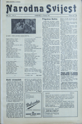 Narodna svijest, 1938/51
