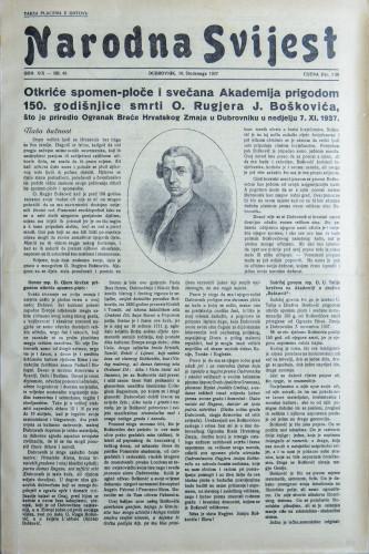 Narodna svijest, 1937/48