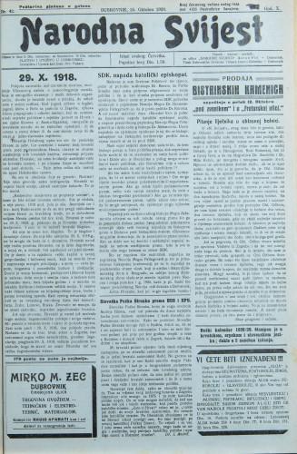 Narodna svijest, 1928/43