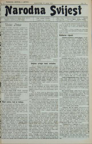 Narodna svijest, 1924/17