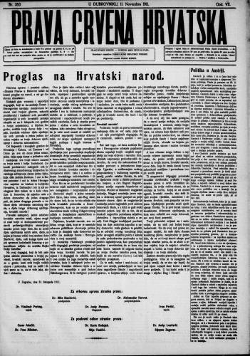 Prava Crvena Hrvatska/350