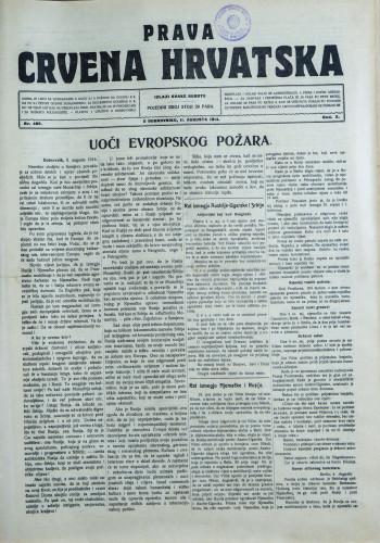 Prava Crvena Hrvatska/485