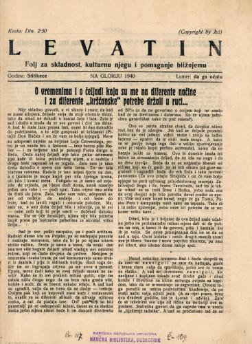 Levatin (RP-II-93)/Lumer: da ga oćutu