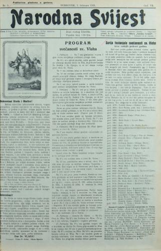 Narodna svijest, 1925/5