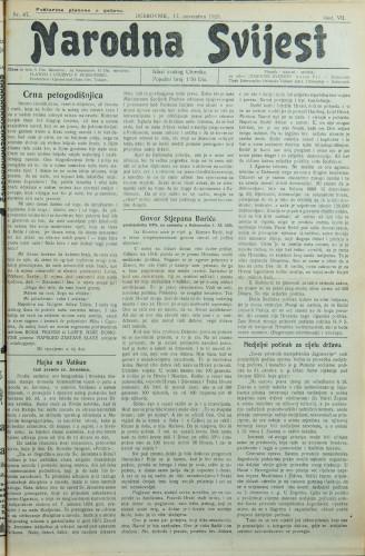 Narodna svijest, 1925/47