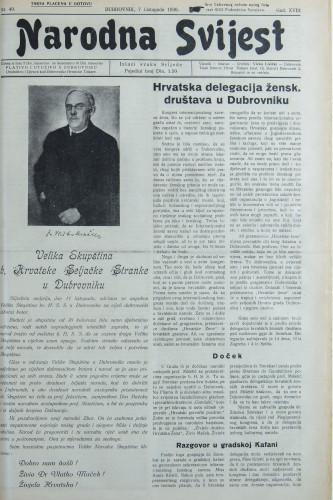 Narodna svijest, 1936/40