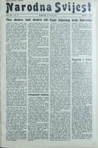 Narodna svijest, 1940/15