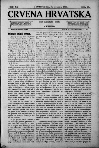 Crvena Hrvatska/77