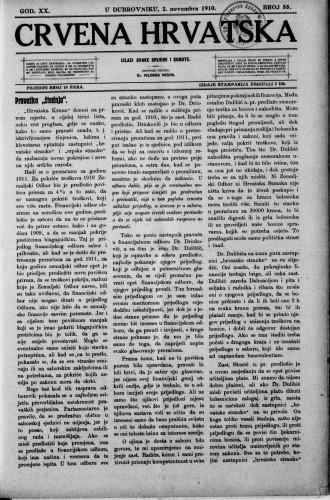 Crvena Hrvatska/88