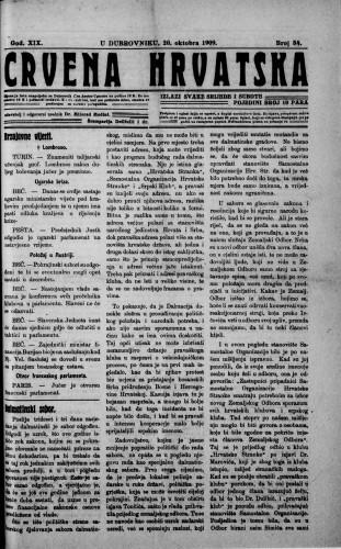 Crvena Hrvatska/84