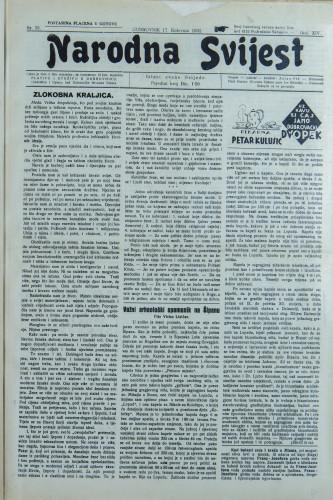 Narodna svijest, 1932/33
