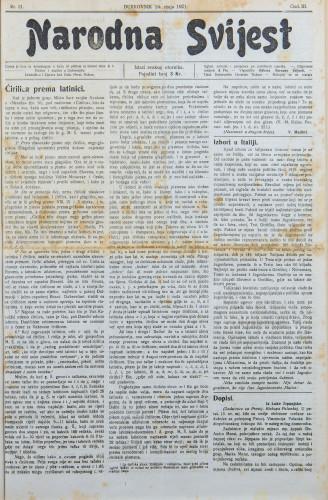 Narodna svijest, 1921/21