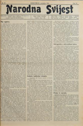 Narodna svijest, 1922/47