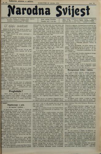 Narodna svijest, 1924/45