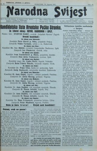Narodna svijest, 1927/33