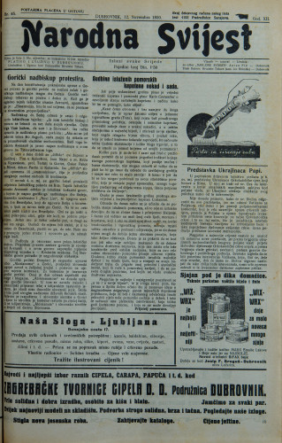 Narodna svijest, 1930/45