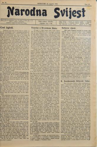 Narodna svijest, 1922/34