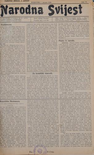 Narodna svijest, 1924/1
