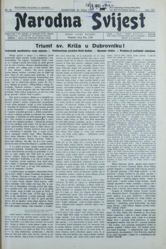 Narodna svijest, 1933/38