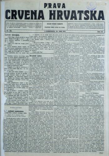 Prava Crvena Hrvatska/531