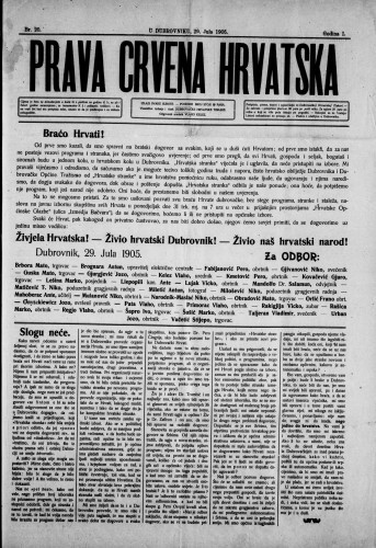 Prava Crvena Hrvatska/20