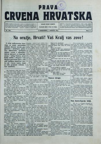 Prava Crvena Hrvatska/484