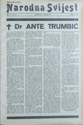 Narodna svijest, 1938/47