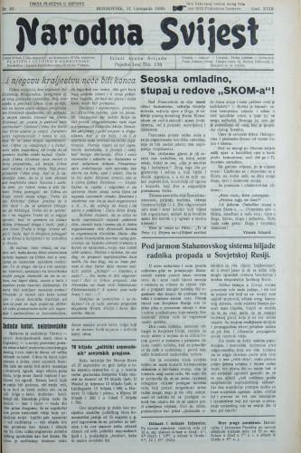 Narodna svijest, 1936/42