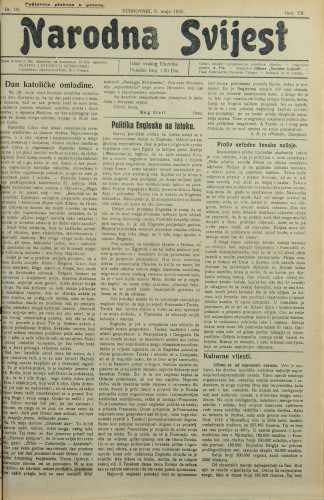 Narodna svijest, 1925/18