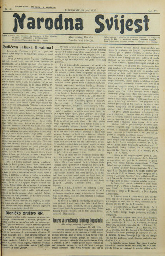 Narodna svijest, 1925/30