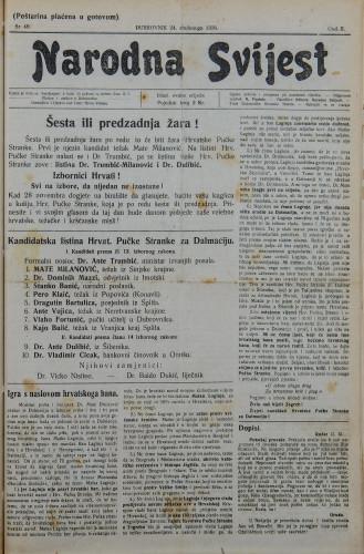 Narodna svijest, 1920/49