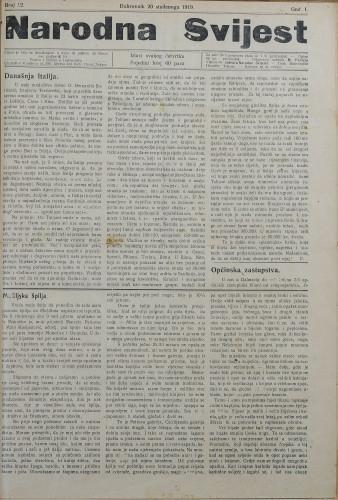 Narodna svijest, 1919/12