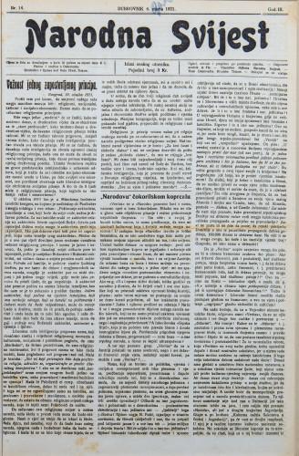 Narodna svijest, 1921/14
