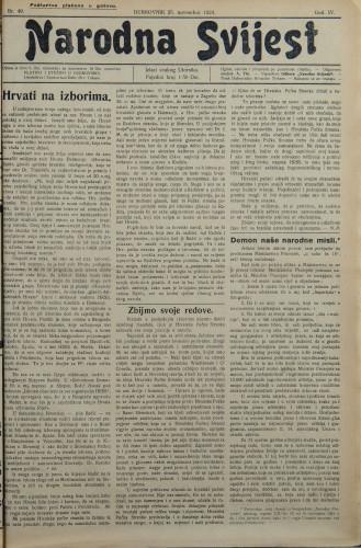 Narodna svijest, 1924/49