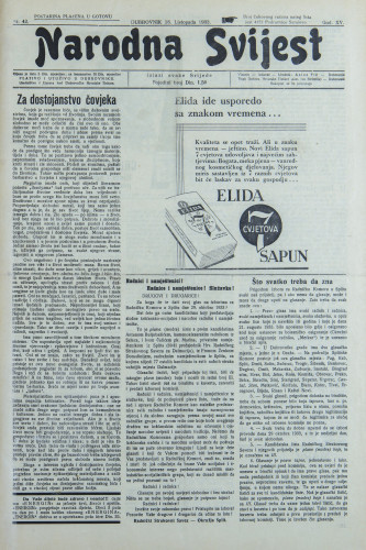 Narodna svijest, 1933/42