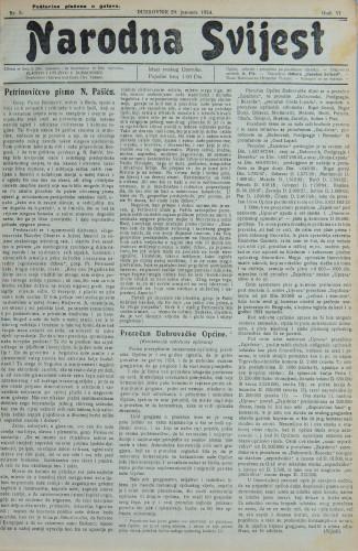 Narodna svijest, 1924/5