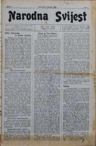 Narodna svijest, 1919/14