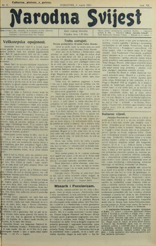 Narodna svijest, 1925/9