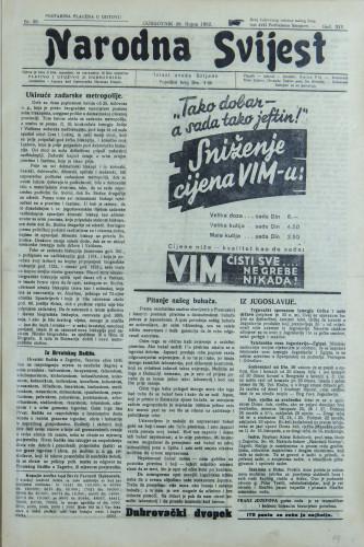 Narodna svijest, 1932/39