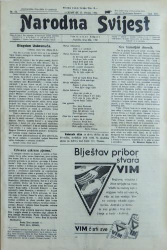 Narodna svijest, 1932/12