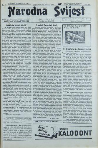 Narodna svijest, 1933/33