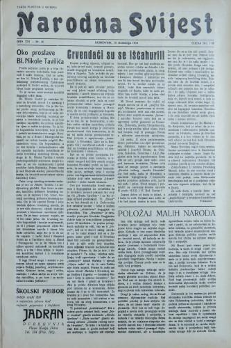 Narodna svijest, 1939/46