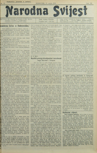 Narodna svijest, 1925/12