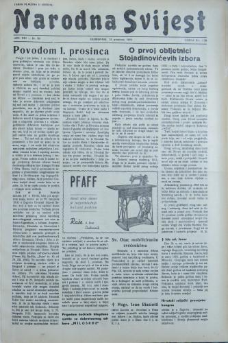 Narodna svijest, 1939/50