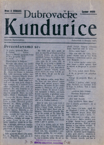 Dubrovačke kundurice/Lumer prvi