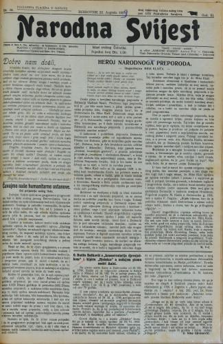 Narodna svijest/34