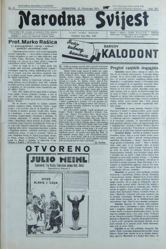 Narodna svijest, 1933/47