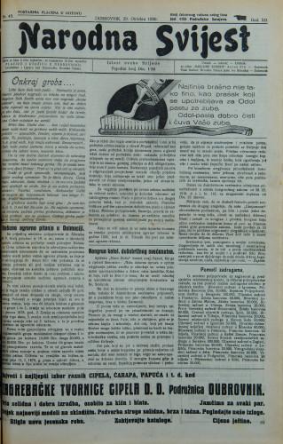 Narodna svijest, 1930/43