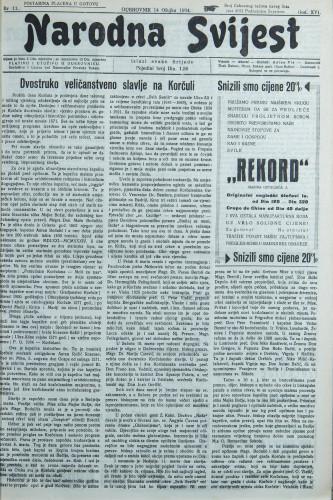 Narodna svijest, 1934/11