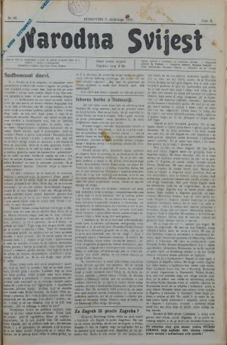 Narodna svijest, 1920/45